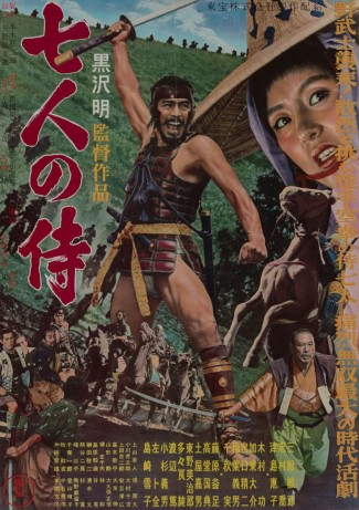 Seven Samurai (1955)
