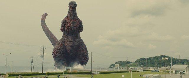 hero_Shin-Godzilla-2016-2